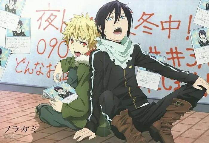 Yato and Yukine From Noragami