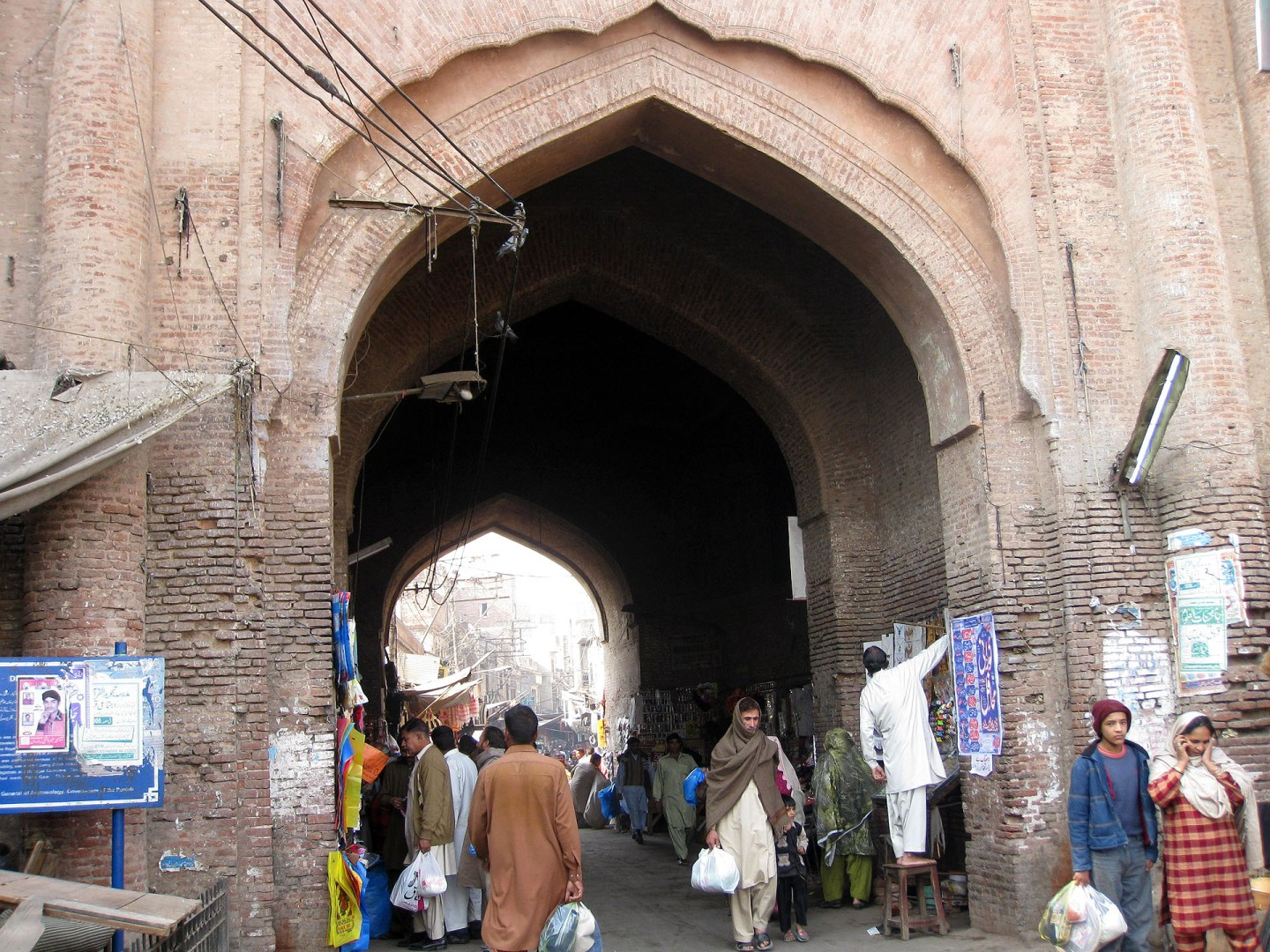 Lahore Old City Gate