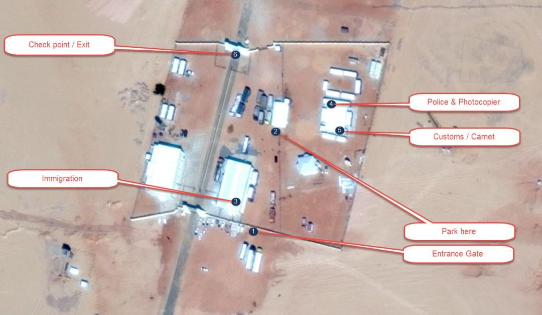 Sudan Wadi Halfa, Egypt Abu Simbel, Qustul Border Crossing