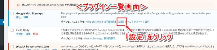 Google XML Sitemaps1