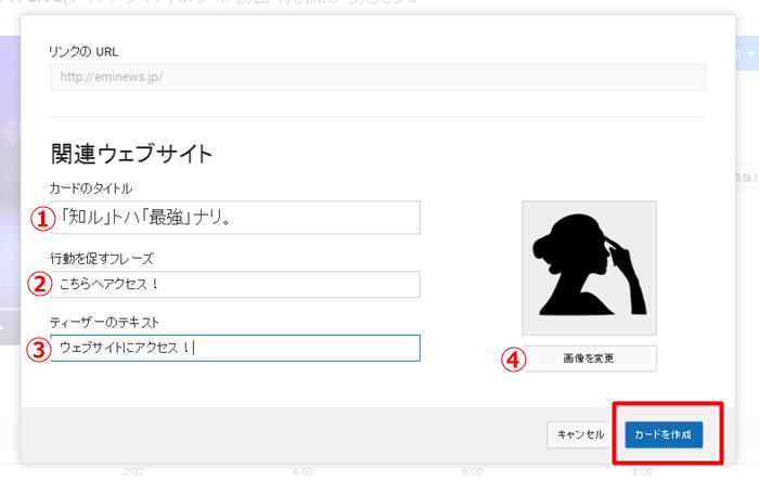 Youtubeカード7