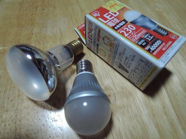 IRIS OHYAMA LED(LDA4L-H-E17-v6)~少し小さい電球が家庭で使える金額まで降りてきた