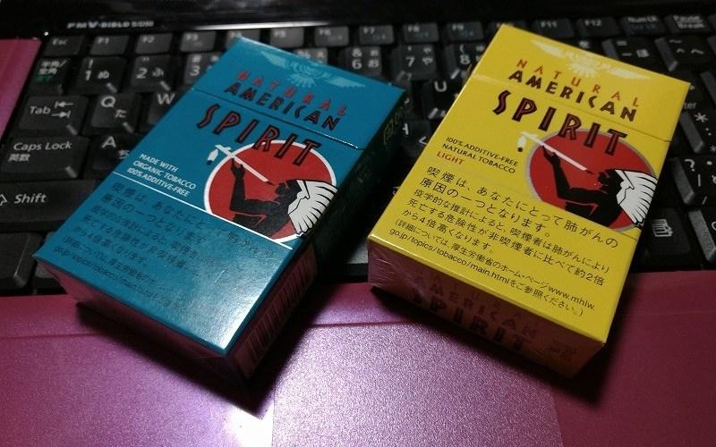 アメスピ・タバコのプレゼントキャンペーンに応募~RONSONバンジョーライターを狙う