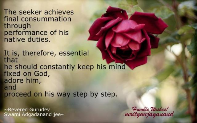 Proceed on HIS way step by step...!!!