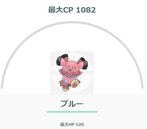 20170225071601