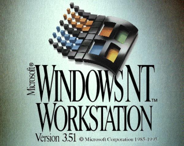 Windows NT 3.5 - Screenshot 1