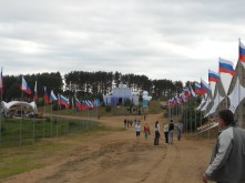 Russia: Youth forum of Seliger, July 2012