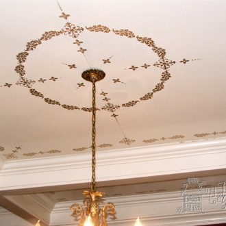 The Dining Room: Old House Renovation Story