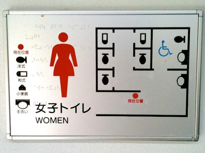 japanese toilet map