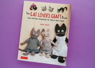 Craft Book Review: The Cat Lover's Craft Book