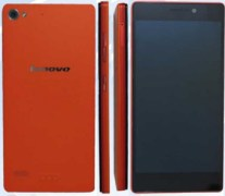 Lenovo Vibe X2 Price in Pakistan Specifications Pictures Feature