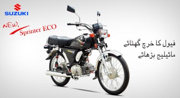 Suzuki Sprinter Eco 2015 Price in Pakistan Pictures Specs Mileage