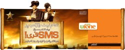 Ufone SMS Packages Daily, Weekly, 15 Days, Monthly