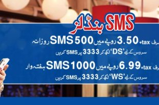 Warid SMS Packages Daily, Weekly, 15 Days, Monthly