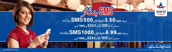 Warid SMS Packages Daily, Weekly, 15 Days, Monthly Price Charges