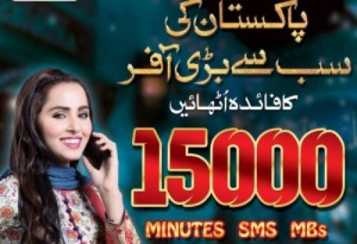 Reactivating Warid SIM Get 15,000 SMS, Minutes and Internet MBs