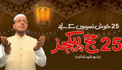 Zong Sim Lagao Offer Reconnection Campaign A Chance to Win Hajj Package Sponsored By Zong