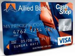 How to Get A ABL Allied Bank Limited Credit Card or Visa Card in Pakistan