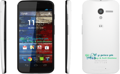 Motorola Moto X mobile Price In Pakistan Features Specifications Reviews