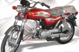 BML Bike BM 70 Motorcycle Prices in Pakistan Specs with Review and New Shape Pictures