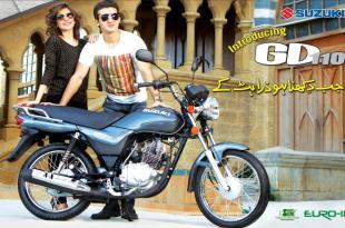 Suzuki GD 110 S/GD110 Bike Price in Pakistan 2016 4-Stroke CDI Specs Features Mileage