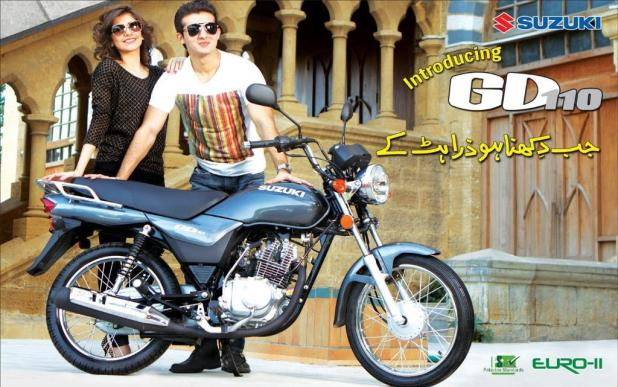 Suzuki GD 110 S/GD110 Bike Price in Pakistan 2016 4-Stroke CDI Specs Features Mileage