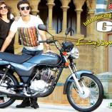 Suzuki GD110 2019 Price in Pakistan Specification Pictures Mileage