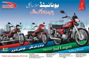 United Bike US 70 Model 2021 rice in Pakistan New Features and Mileage/Average