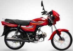 Osaka AF70 Thunder Rate & Specifications Images Reviews Price In Pakistan