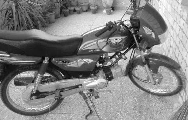 Road Prince RP 110cc Price & Specs In Pakistan Rate Reviews Images