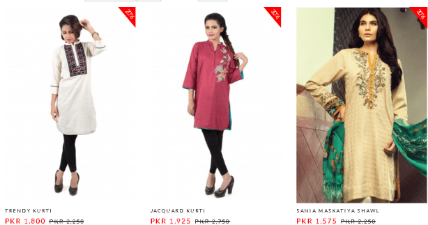Alkaram Lawn with Prices According To Winter Ladies Dresses Designs Collection