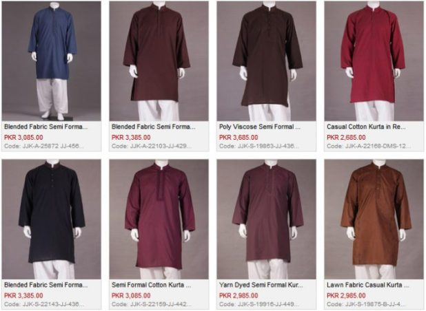 Junaid Jamshed Gents Winter Dresses Collection Price in Pakistan Latest Men's Fashion 2017