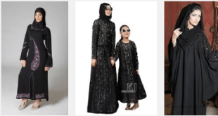 Ladies Formal Islamic Summer Dresses For Ramadan 2016 Iftar Party Wearing Collection Designers Clothes