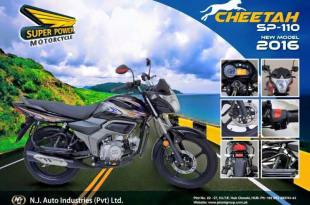 Power Cheetah SP 110cc New Models Launched Price Specifications Colors Features In Pakistan