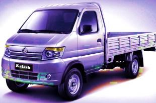 New Model 2017 Changan Kalash Base Grade Car Technical Specs Colors Price Images