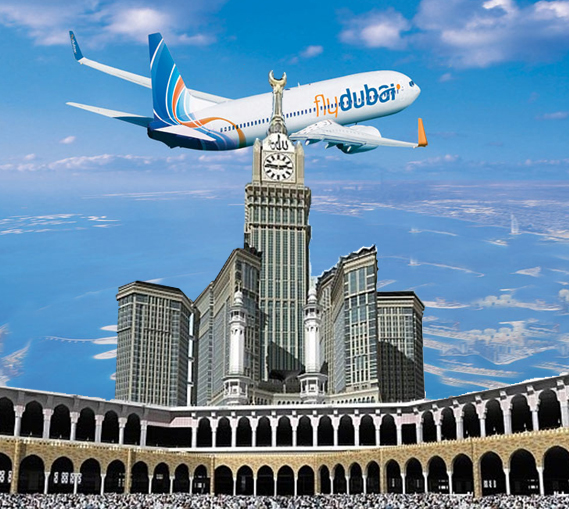 Umrah Hotel Rates in Jeddah Makkah Madina Packages For Pakistan 2016