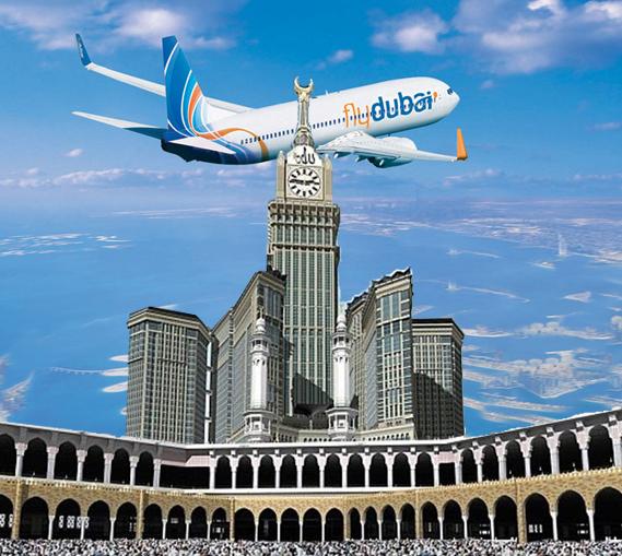 Umrah Hotel Rates in Jeddah Makkah Madina Packages For Pakistan 2016