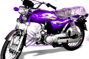 Upcoming BML 70cc Bike 2018 Redesign Colors Price Features and Specs In Pakistan