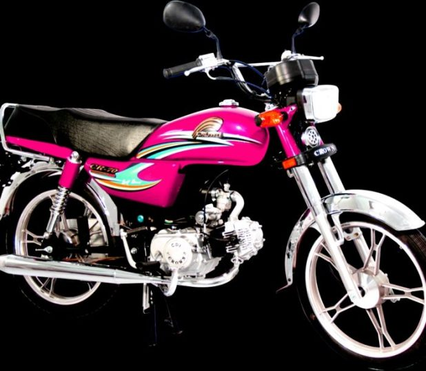 Upcoming Model Crown CRLF Self Start 70cc 2017 Price Shape Changes Colors Reviews