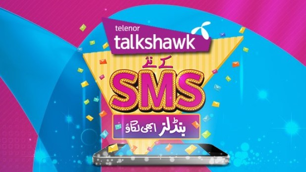 Telenor Ramadan SMS Packages 2016 Charges Hourly Daily Weekly Monthly Price Rates Activation Deactivation Code