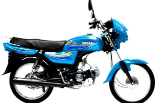 Osaka AF 70cc Thunder Bike 2021 Model Price Features In Pakistan