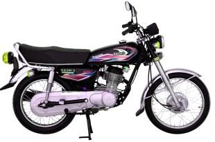 Latest United US 125cc 2021 Euro 2 Bike New Shape Redesign Price In Pakistan