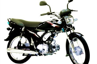 Latest 2018 Model Suzuki Raider 110 Euro 2 Price In Pakistan India