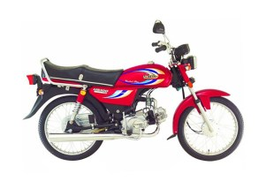 New Motorbike 2021 United US 100cc Shape Changes Price In Pakistan