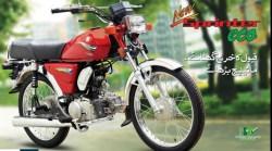 Suzuki Sprinter Eco 4 Stroke 110cc 2021 Coming Shape Price In Pakistan