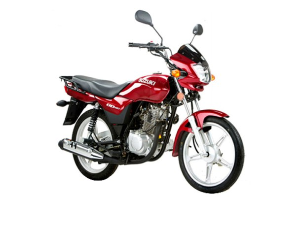 New Model 2017 Suzuki GD 110s Bikes Images Prices and Specifications