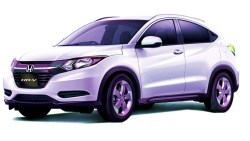 Latest Upcoming Honda HR-V CVT 2021 Cars New Shape and Prices In Pakistan China India
