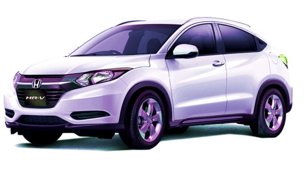 Latest Upcoming Honda HR-V CVT 2017 Cars New Shape and Prices In Pakistan China India