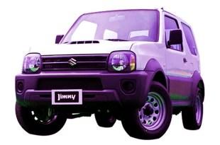 Upcoming Suzuki Jimny JLDX Model 2021 Colors Top Speed Price In UK Canada Pakistan