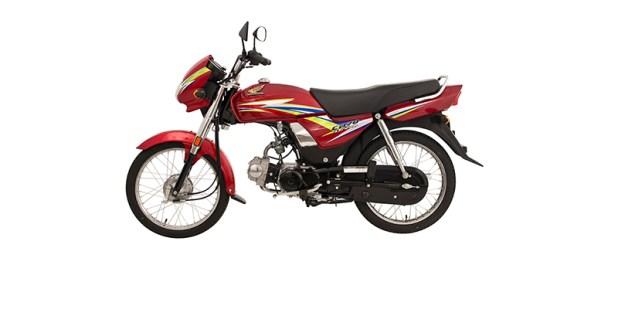 Honda CD 70 Dream Bike 2018 Model Price in Pakistan Specs and Stylish Look Shape Colors